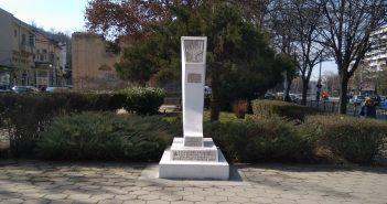 Jewish Plovdiv