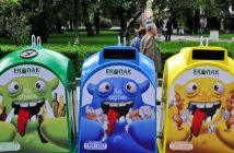Recycling in Bulgaria